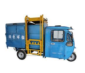 广州侧翻桶式电动保洁车