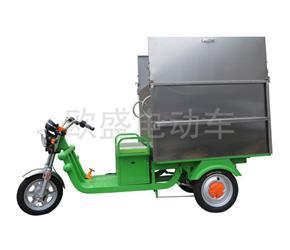 郑州太子头780L不锈钢电动垃圾车