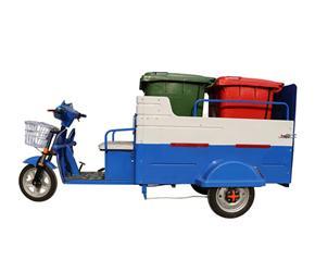 常州XYD-ST240L电动三轮挂桶车