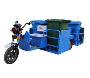 常州DDSLSTC电动四桶保洁车